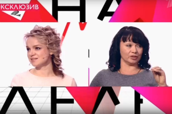 Элина и Виталина встречались в рамках ток-шоу