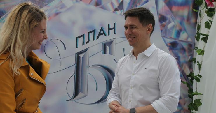 Поклонница сделала предложение Тимуру Батрутдинову
