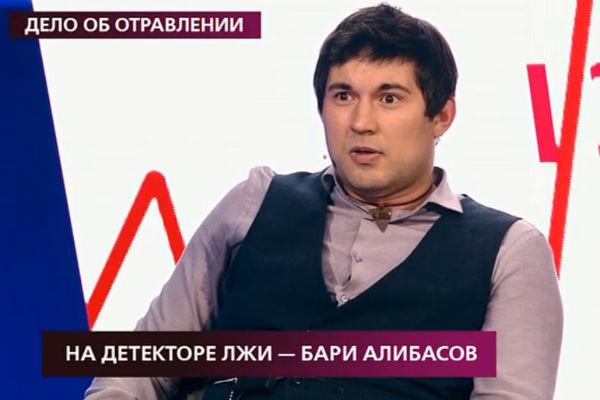 Сын Бари Алибасова признался, что занимался пиар-кампанией после отправления