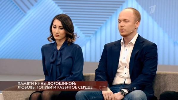 Соседи Нины Михайловны пришли к ней на помощь и в роковой день ее смерти