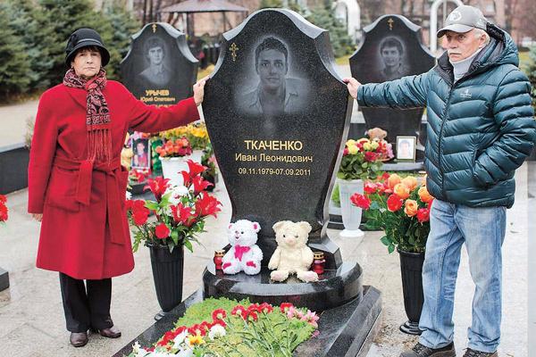 Родители хоккеиста похоронили его на Леонтьевском кладбище рядом с другими погибшими игроками