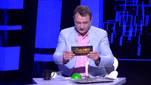 Марат Башаров открыл секрет на миллион