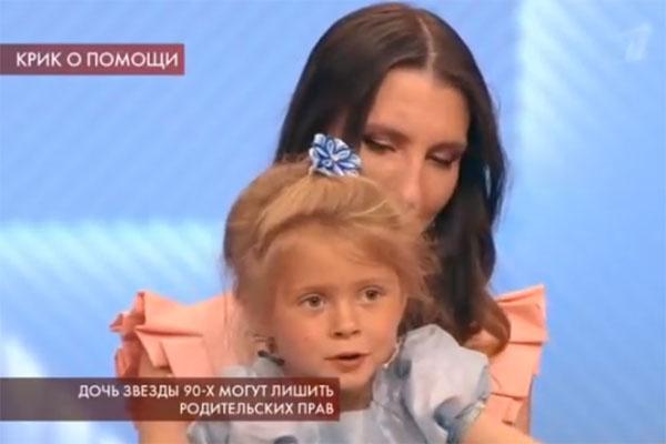 Людмила и Марина, внучка Лемоха