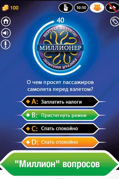 Лера Кудрявцева готовится к интеллектуальному шоу с помощью мобильной игры