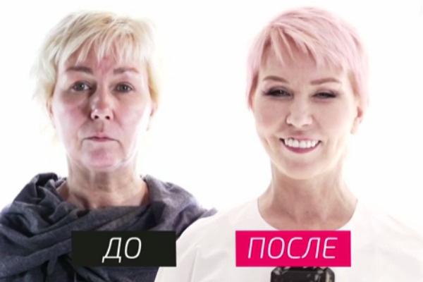 Ксения Стриж преобразилась в программе «На десять лет моложе»