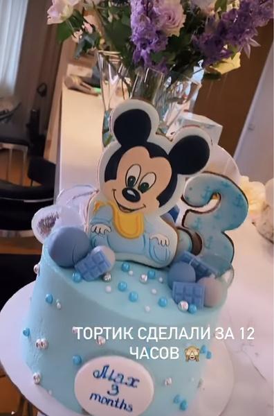 Специально заказали торт в честь дня рождения Марка.