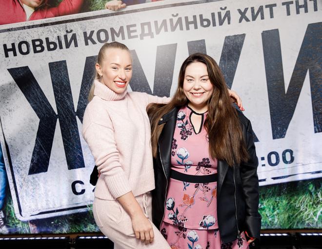 Женя Искандарова и Катя Новикова