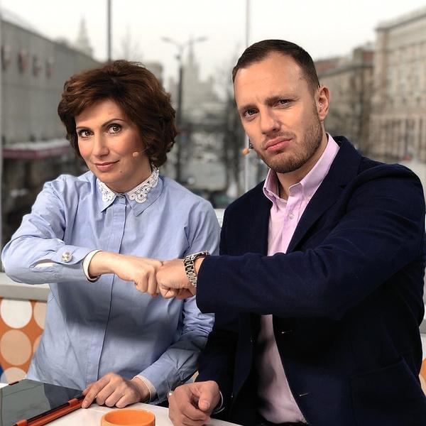 Уже 8 лет Тимур со Светланой Зейналовой ведет «Доброе утро» на Первом канале