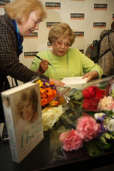 Отдельная глава книги посвящена Ленинграду, с которым связано множество случаев из жизни Эдиты Станиславовны