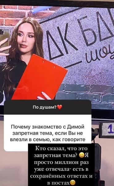 Костенко отвечает на вопросы