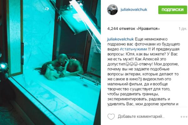 Юлия полностью погружена в творческий процесс