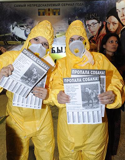 На премьере фильма Чернобыль. Зона отчуждения
