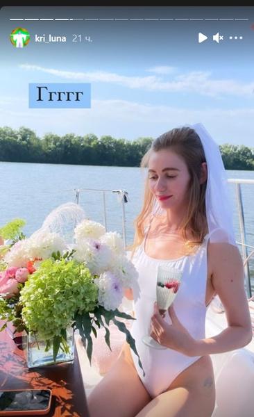 Невеста решила отпраздновать событие на природе