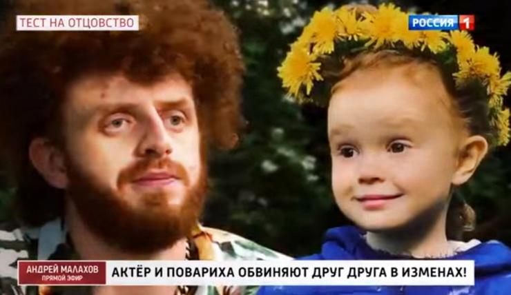 Актер считает, что его дочь очень похожа на Юрия.