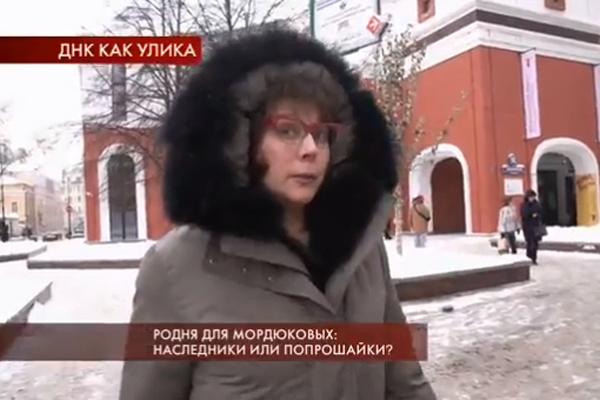 Елена, бывшая жена племянника Мордюковой