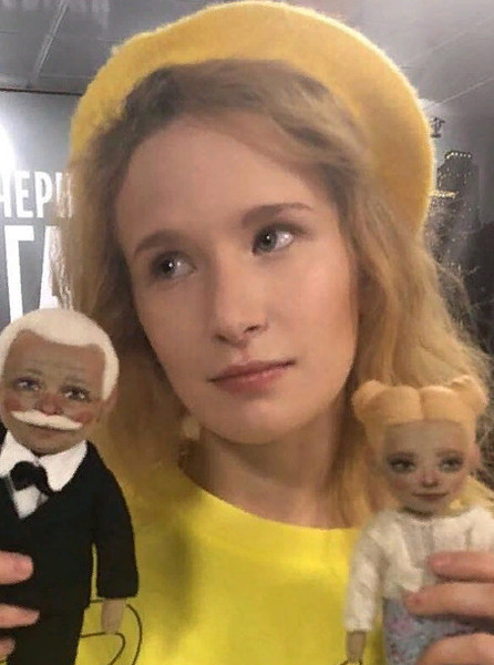 Лиза Монеточка