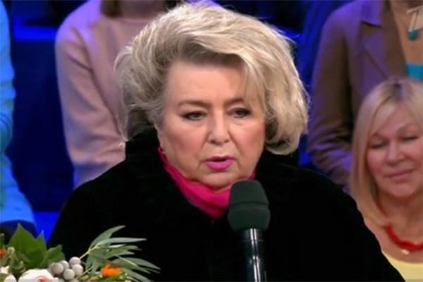 Татьяна Тарасова поделилась своей болью