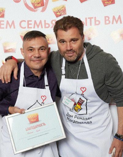 Костя Цзю и Олег Рой