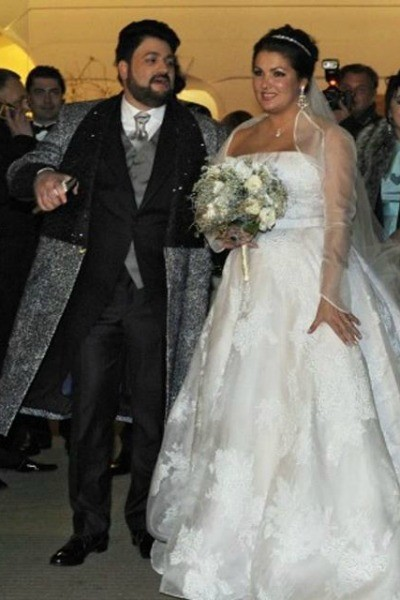 Влюбленные поженились 29 декабря