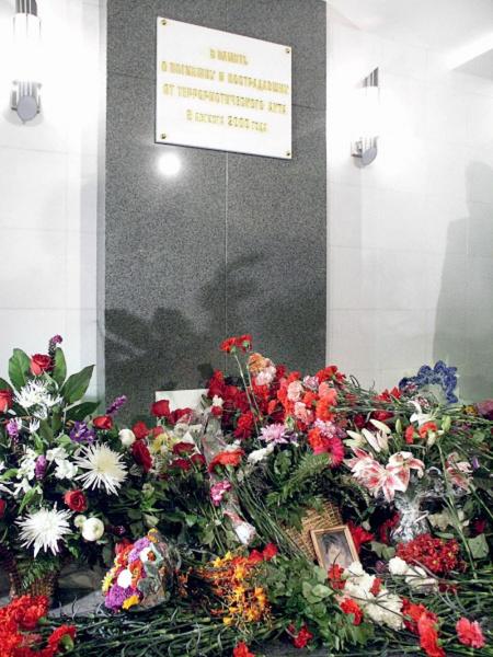 Ко второй годовщине трагедии в переходе под Пушкинской площадью установили мемориал