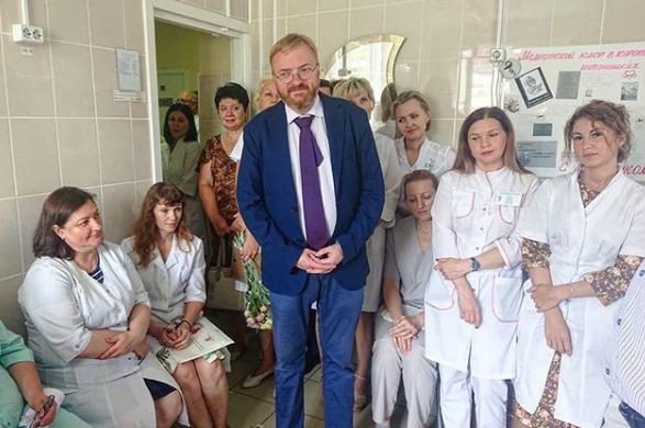 Милонов раскритиковал Водонаеву в пух и прах