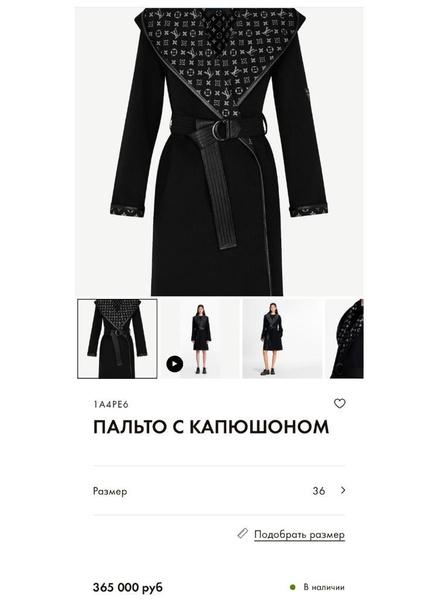 Пальто Louis Vuitton за 365 тысяч вместо формы – эволюция стиля Этери Тутберидзе
