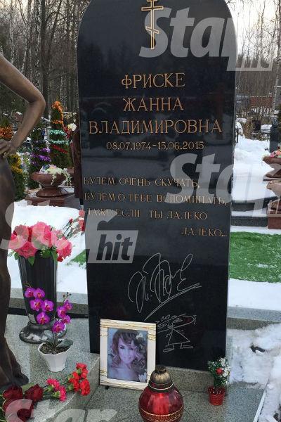 Новости: На могиле Жанны Фриске установили памятник. ФОТО – фото №4