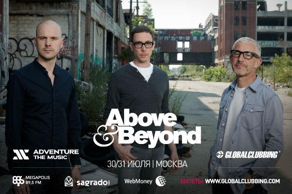 Стиль жизни: В столице готовится фестиваль электронной музыки Adventure The Music – фото №2