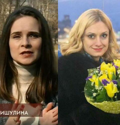 Ольга Еремеева и Карина Мишулина