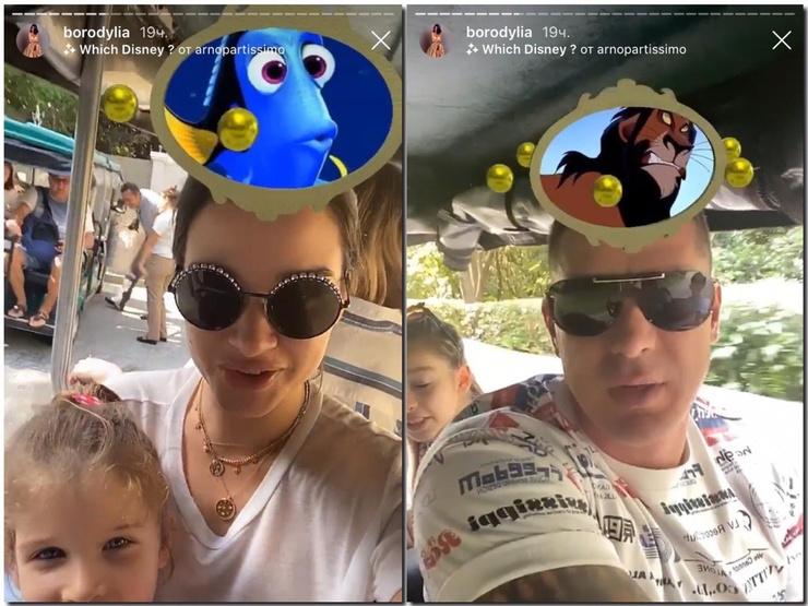 Ксения Бородина и ее супруг примерили новые маски