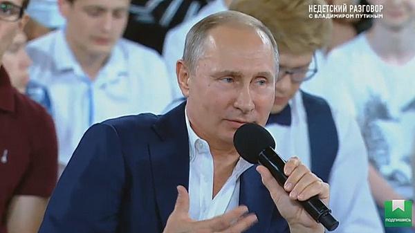 Владимир Путин отвечает на вопросы детей в образовательном центре «Сириус»