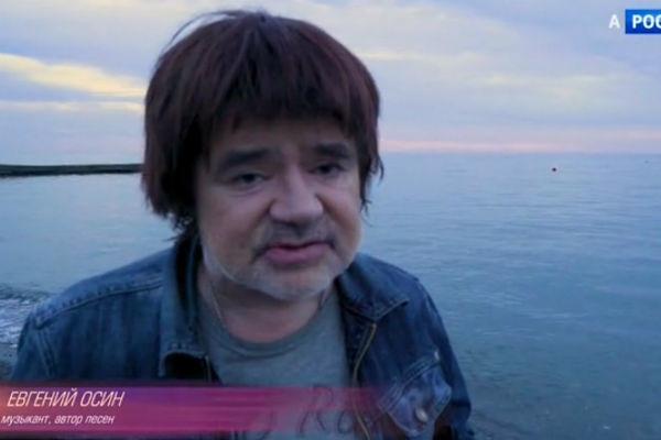 В последние месяцы жизни Евгений Осин выглядел больным
