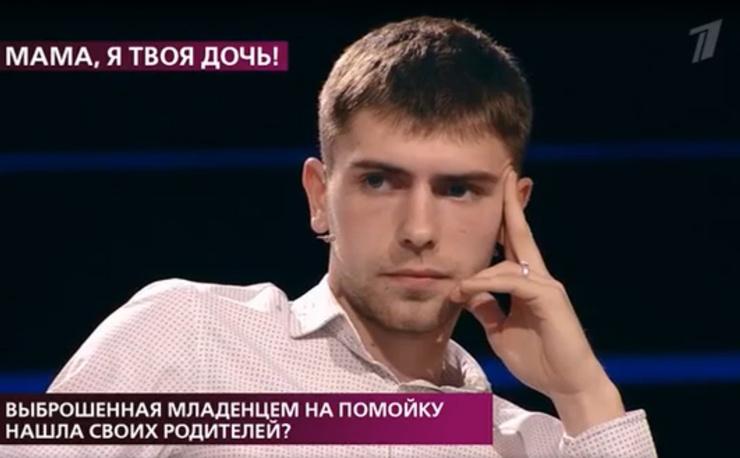 Дмитрий отказался признавать Арину