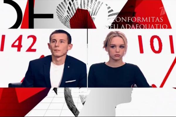 Александр Рухлин и Диана Шурыгина