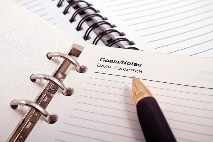 Планы и цели на Новый год