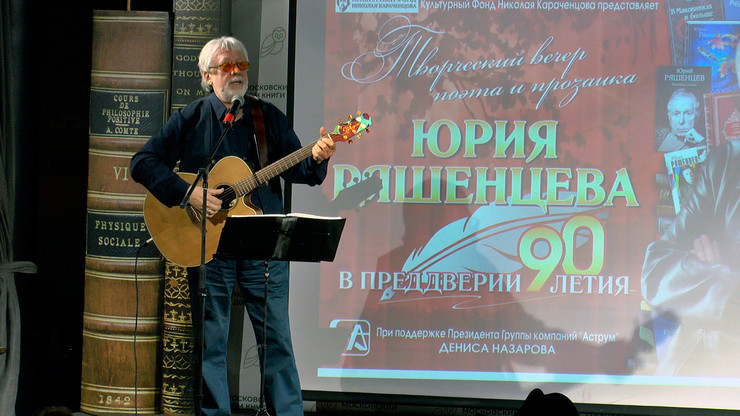 Александр Левшин исполнял «Балладу де Тревиля» и в самом фильме о мушкетерах