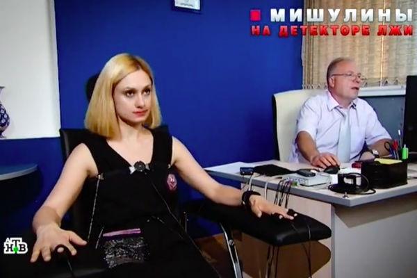 Карина Мишулина прошла текст на полиграфе