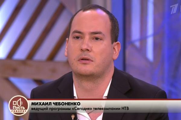 Ведущему телеканала НТВ сообщили о смерти коллег в прямом эфире