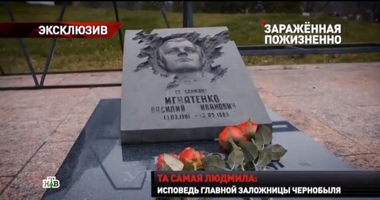 Василий умер через 17 дней после взрыва