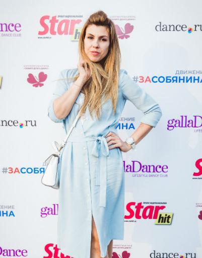 Наталья Турецкая