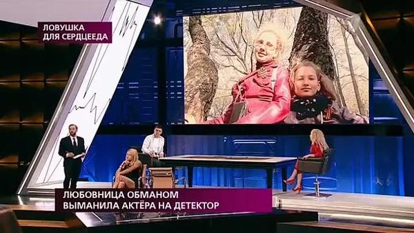 Дмитрий Шепелев: «Мне не дали сказать Эрнсту «до свидания»