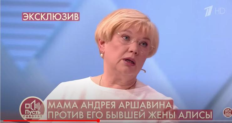 Татьяна Аршавина уверена, что бывшие жены сына вполне обеспеченно живут