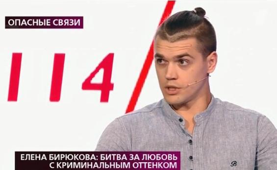 Дмитрий обвинил Олега в нападении