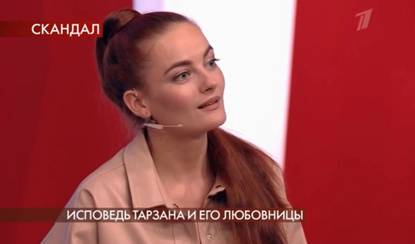 Любовница Сергея Глушко: «Мне хочется верить, что я все-таки беременна»