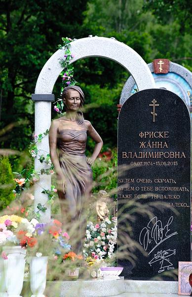 Исполнительница похоронена на Николо-Архангельском кладбище