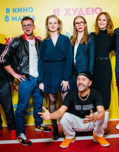 Роман Курцын, Анна Бортич, Алена Кремер и Сергей Шнуров