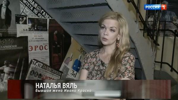 Экс-супруга актера Наталья Вяль ушла от него к молодому мужчине
