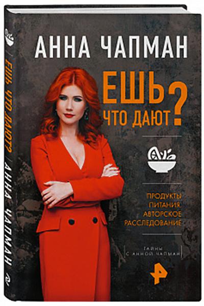 Сборник вышел в продажу в июне