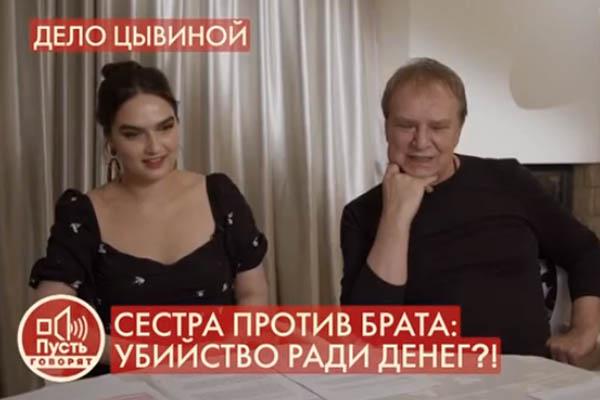 Зиновья и ее отец Георгий Пусеп