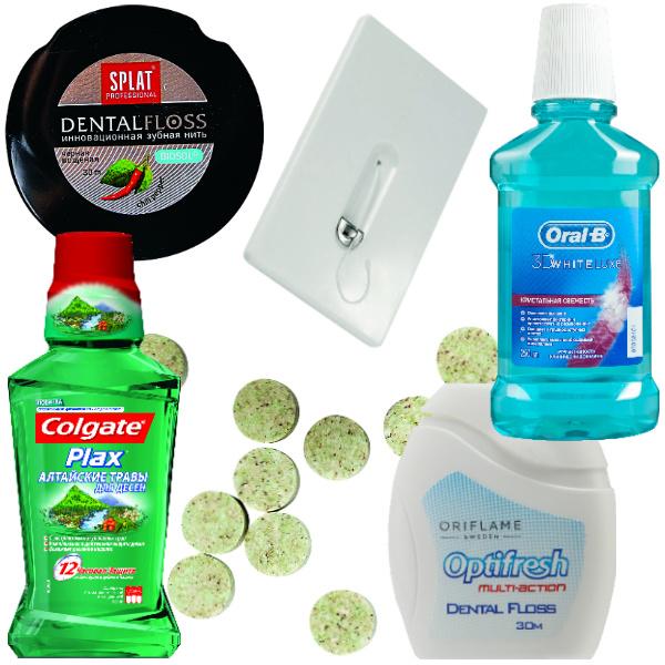 Splat Зубная нить DentalFloss, 127 руб. Mid Ocean Brands Нить в форме кредитной карточки, 83 руб. Oral-B 3D White Luxe Ополаскиватель для рта «Кристальная свежесть», 166 руб. Colgate Ополаскиватель «Алтайские травы», 72 руб. Lush Твердая зубная паста Ultrablast, 190 руб. Oriflame Зубная нить «Оптифреш Мультиактив», 200 руб.
